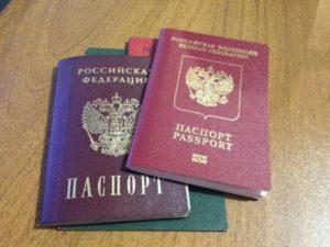Сколько стоит замена паспорта