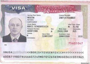 Гостевая виза в Америку