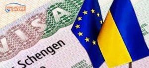 Гостевая виза в Польшу_