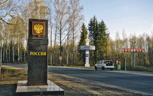 граница россия и беларусь