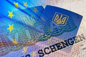 Граждане Украины виза
