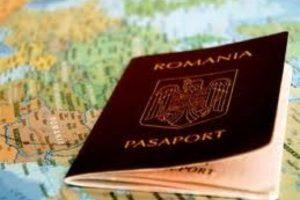 гражданства Румынии