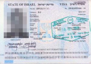 Гуманитарные визы в Израиль