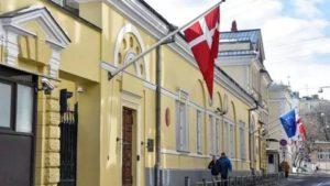 Консульство Дании в Москве