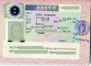 Виза в Италию Краснодар