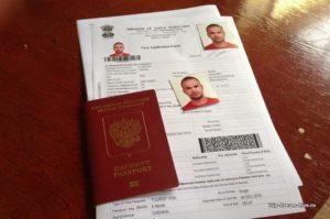 Фото для визы в Индию