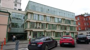 Визовый центр Италии в Челябинске