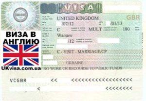 Как получить английскую визу