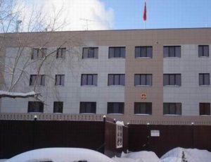 Консульство Китайской Народной Республики в Екатеринбурге