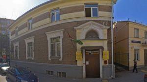 Консульская служба посольства Таджикистана в Москве