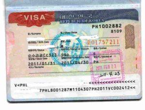 Рабочая виза в Корею