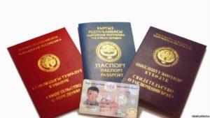 Виза в Корею Кыргызстан