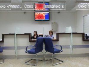 Адрес Визового центра Франции в Казани