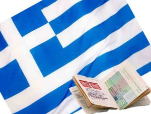 мультивизы в Грецию