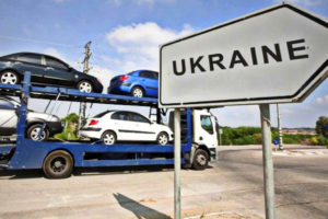 на авто в Россию на автомобиле из Украины