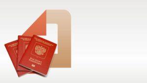 оформлении загранпаспорта через МФЦ