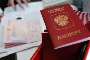 оформления паспорта старого образца