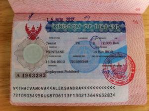 оформления визы Таиланда
