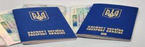 документы нужны для загранпаспорта в Украине