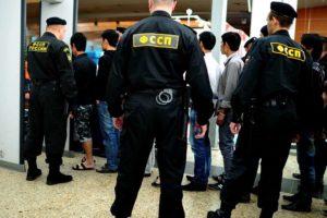 Что значит депортировали