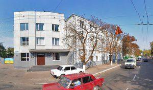 ОВИР (отдел виз и регистрации) украина