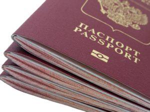 паспорте гражданина РФ