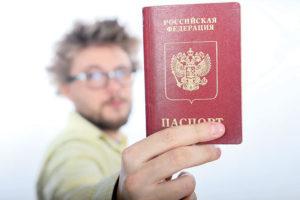 Как получить паспорт РФ иностранцу