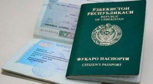 Южная Корея упростила выдачу виз гражданам Узбекистана