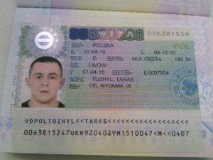 польские визы