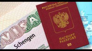 Получить шенгенскую визу