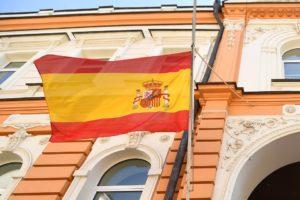посольства Испании