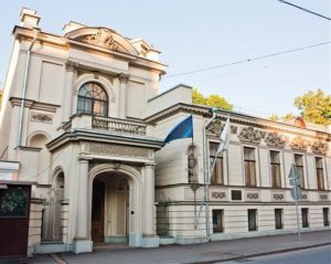 Посольства Республики Кипр в москве