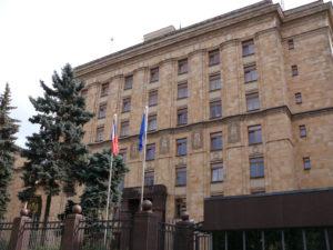 Посольство Чешской Республики вМоскве