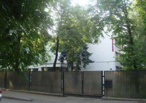 Генеральное консульство Филиппин в Санкт-Петербурге