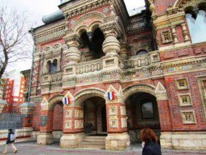 Посольство Французской Республики в Москве