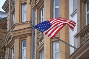 Посольство и консульства США