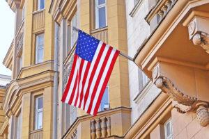 Посольство Соединенных Штатов Америки в Москве