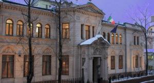 Посольство и Визовый центр Италии в Москве