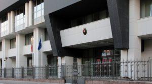 Посольство Литвы в Москве