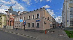 Посольство Республики Хорватия в Москве