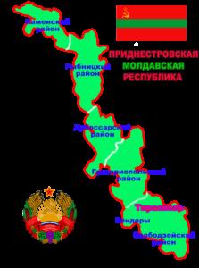 Приднестровской Молдавской республике