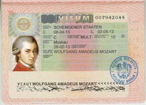 рабочую визу в австрию
