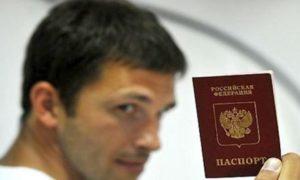 ражданство России получили около 15 500 молдаван