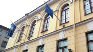 Псковская канцелярия Генерального консульства ЭР в Санкт-Петербурге