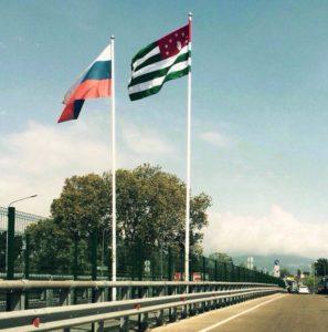 Российско - абхазская граница