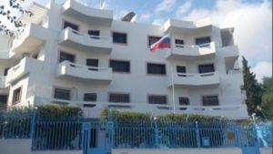 посольство туниса