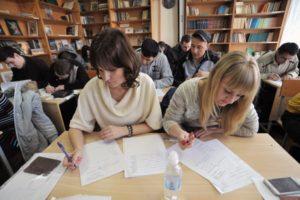 Как сдать тестирование на знание русского языка для ВНЖ