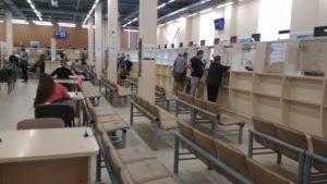 Сервисно-визовый Центр Эстонии в Санкт-Петербурге