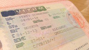 Шенгенская виза (мультивиза Шенген) в Сургуте