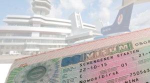 шенгенскую визу в Украине